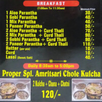 lahore-menu