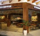 starbucks-coffee-chandigarh