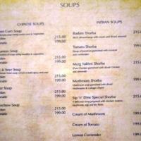 Sip-N-Dine-menu