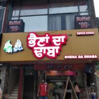 Bhena Da Dhaba Mohali