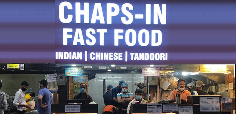 Chaplin Fast Food / Chaps-In
