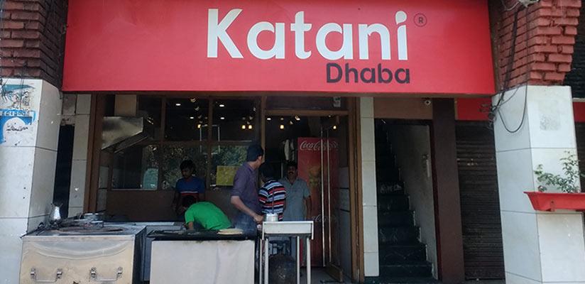Katani Dhaba