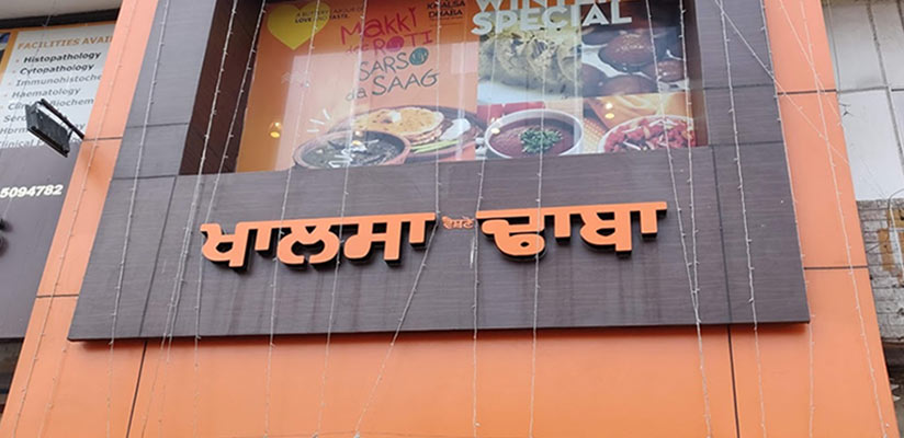 Khalsa Dhaba