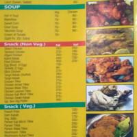 sethi-menu