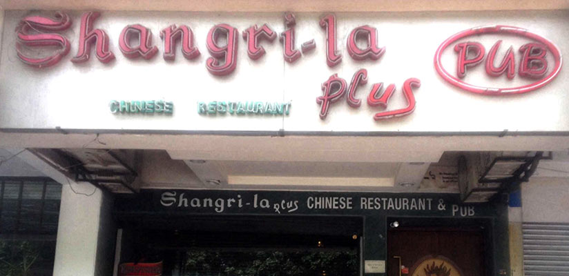 Shangri- La Plus