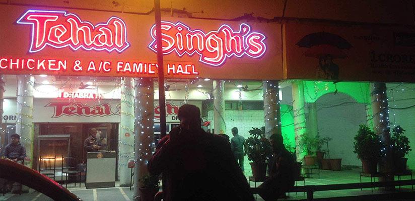 Tehal Singh's