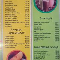 Anupam-Sweets-menu