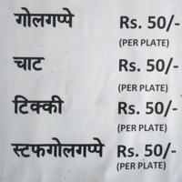 Ram-Chat-menu