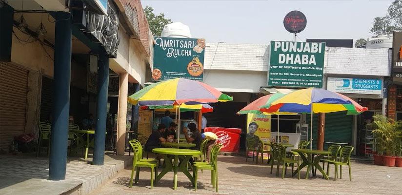 Amritsari Kulcha Hub