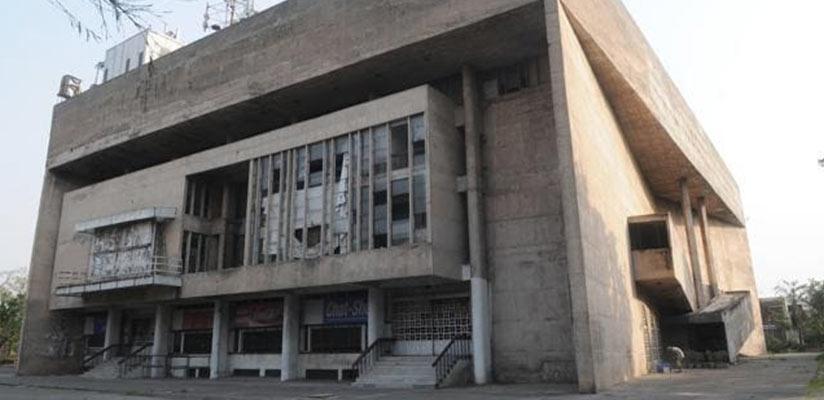 Batra Theatre