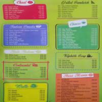 gopals-menu
