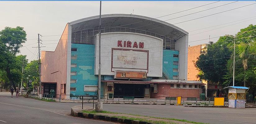 Kiran Theatre