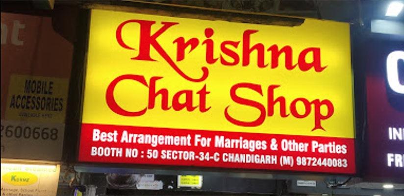 Krishna Chat Shop