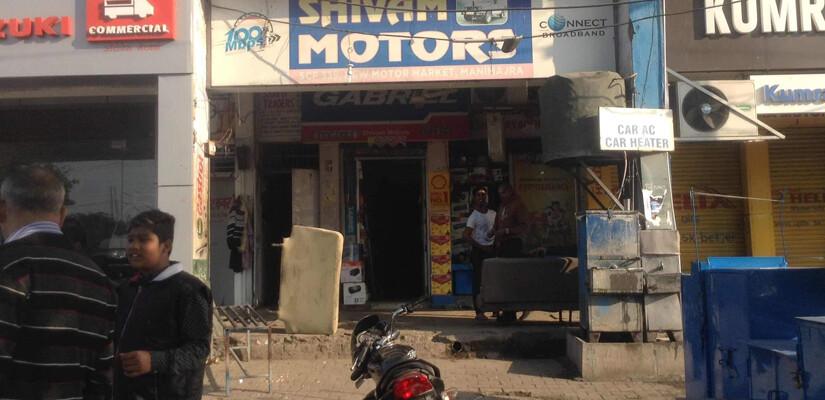 Manimajra Motor Market