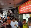 ram-chat-bhandar-chandigarh