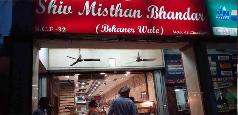 Shiv Misthan Bhandar