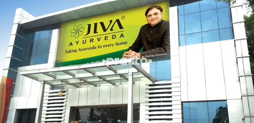 Jiva Ayurveda Clinic