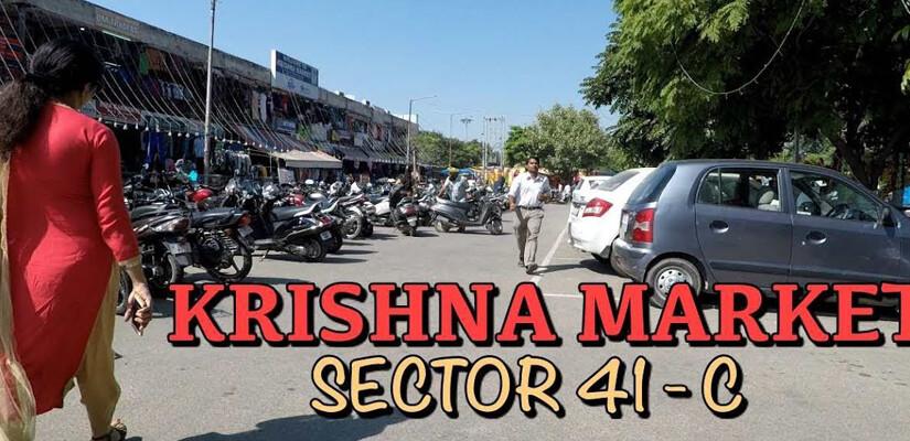 Krishna Market Chandigarh