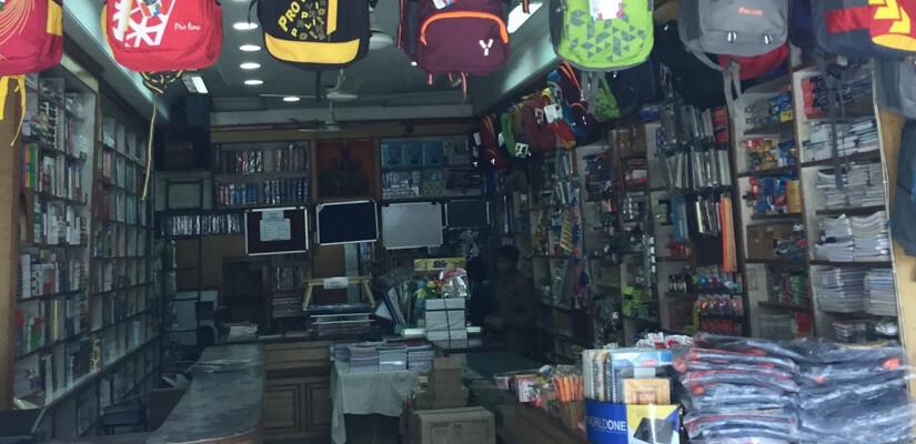 Manchanda Book Store