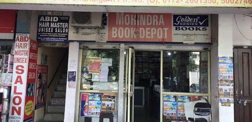 Mohindra Book Depot