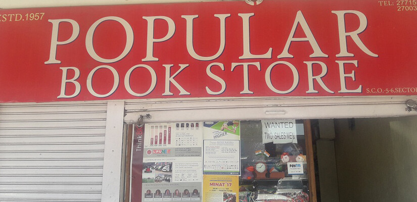 Popular Book Store