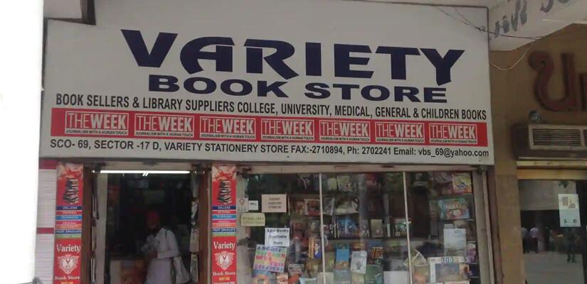 Variety Book Store