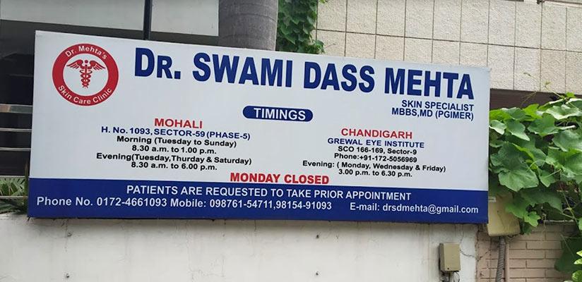 Dr. Swami Das Mehta