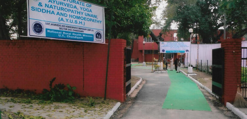 Govt. Ayurvedic Dispensary