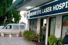 grover-eye-hospital-chandigarh