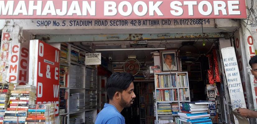 Mahajan Book Store