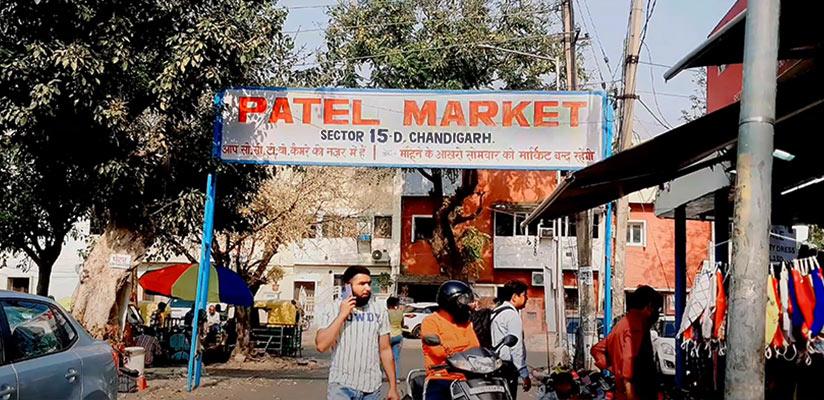 Patel Market Sector 15