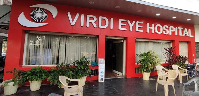 Virdi Eye Hospital