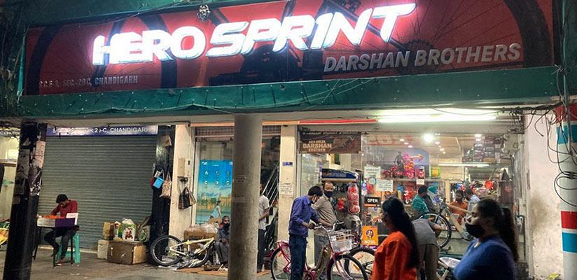 Darshan Brothers