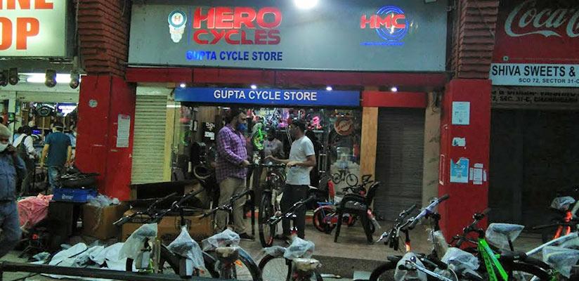 Gupta Cycle Store