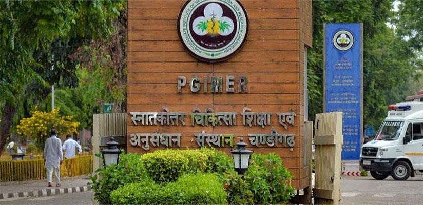 PGI Hospital Chandigarh ENT Department