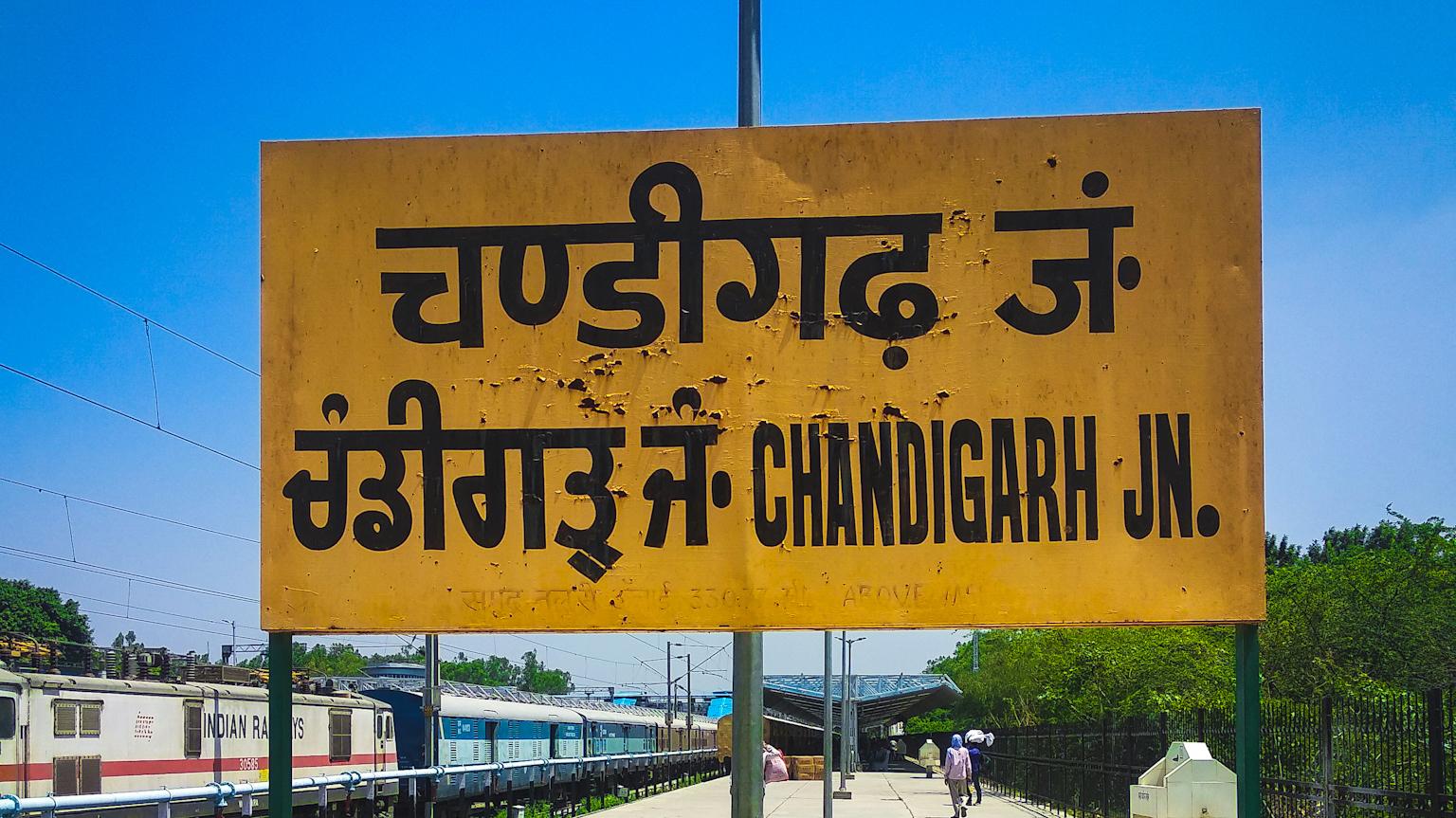 chandigarh-railway-station