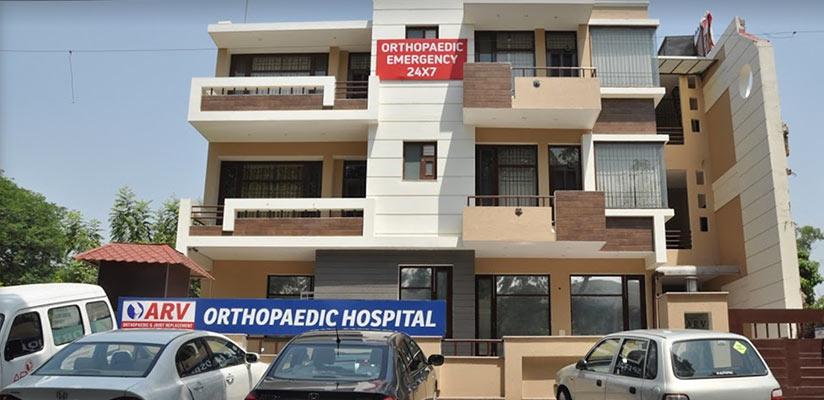 ARV Hospital