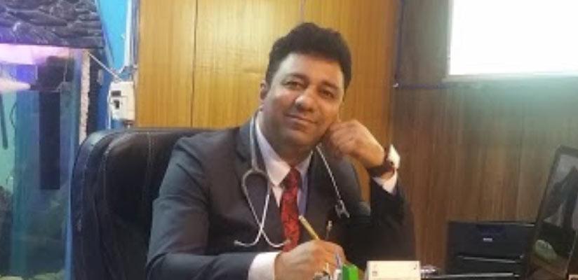 Dr. Rajneesh's Homeopathy