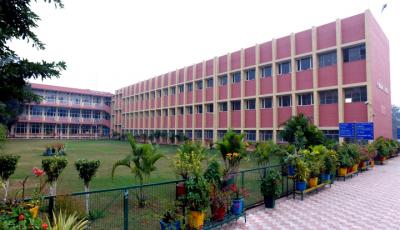 College in Chandigarh