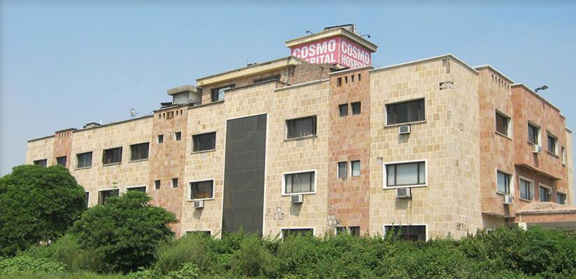 Cosmo Hospital