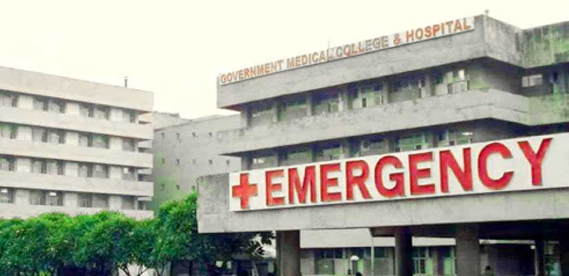 Sector 32 Hospital