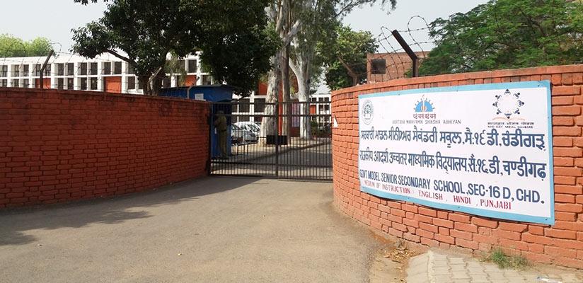 Govt. School – Sector 16