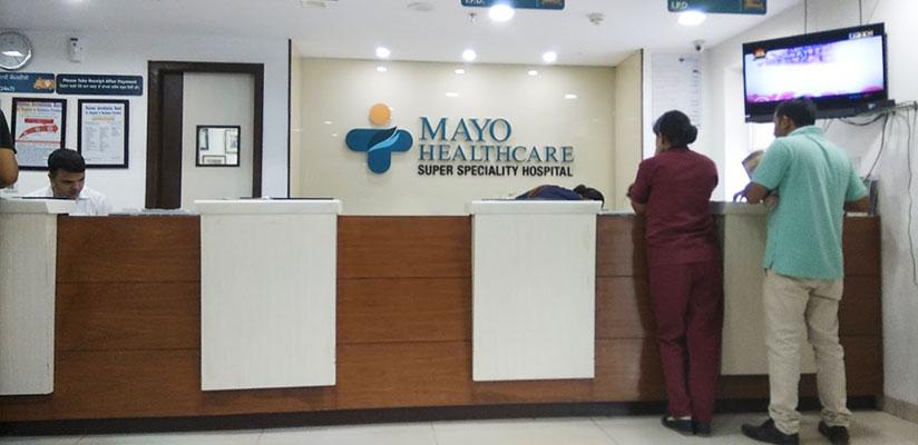 Mayo Hospital Mohali
