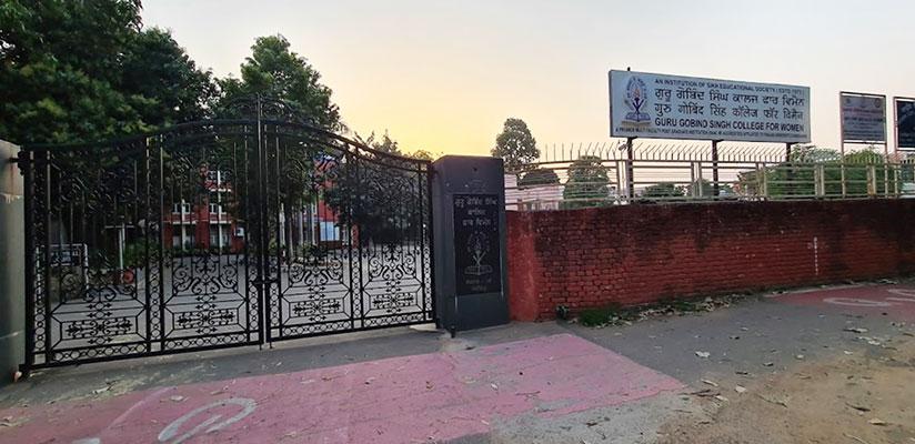 Guru Gobind Singh College for Women